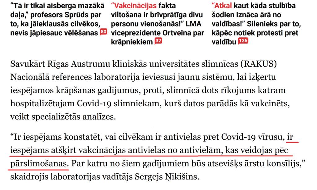 Kas notiek Latvijā?, jeb ziņu apskati un to interpretējums III - Page 9 Antivi10