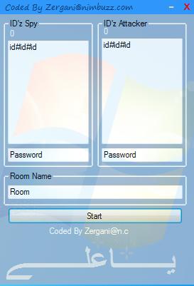 Auto joiner (Room Ehmer) (Dc + AddFlood) Captur11