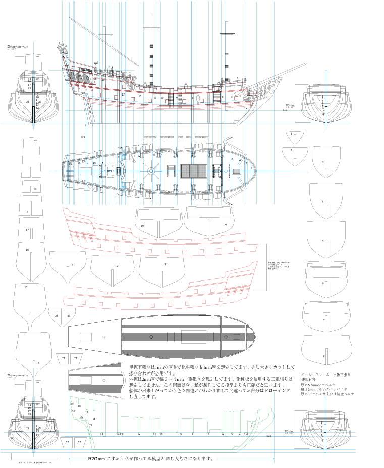costruzione - La Perla Nera - Pagina 4 Bp002-10