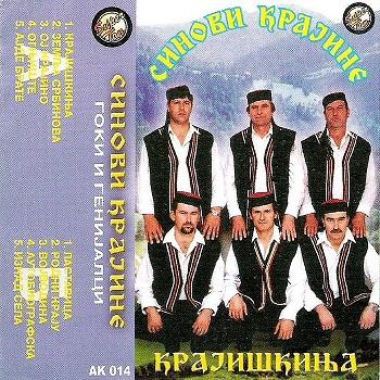 Sinovi Krajine - Kolekcija Sinovi10