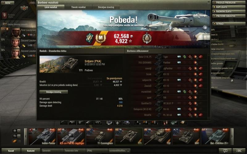 T71 - 3.5 damage Shot_010