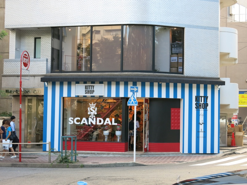 Where to purchase SCANDAL goods within Japan? Img_6211
