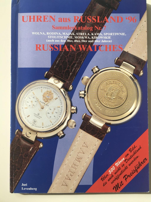 (VENDS) Uhren aus Russland '96 Fullsi43