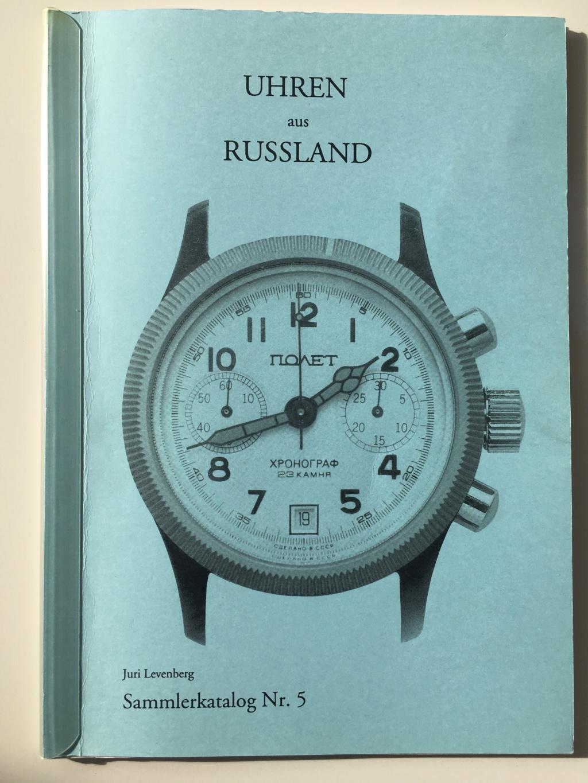 (VENDS) Uhren aus Russland de Juri Levenberg Sammlerkatalog n°5 Fullsi44