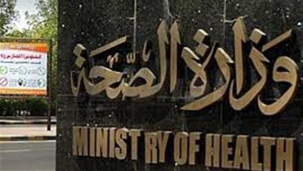 بلد من غير دواء لمرضاها ومستشفياتها مغلقه فى وجوه المرضى 75310