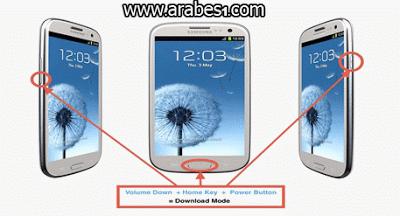 الموقع الرسمى لتحميل السوفت وير لكل تليفونات سامسونج Downlo10