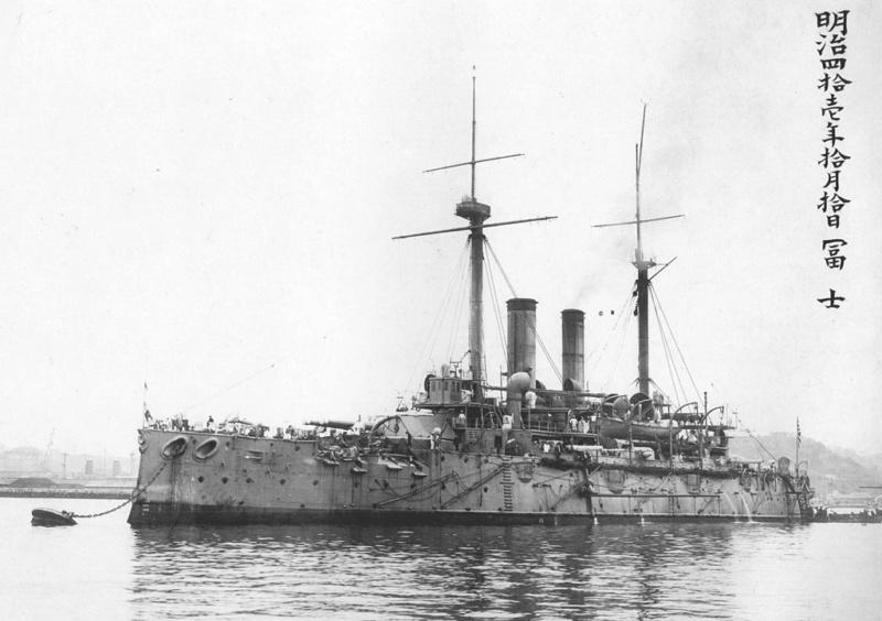 [Article] BATAILLE DE TSUSHIMA (27-28 MAI 1905) (Terminé) Fuji_510