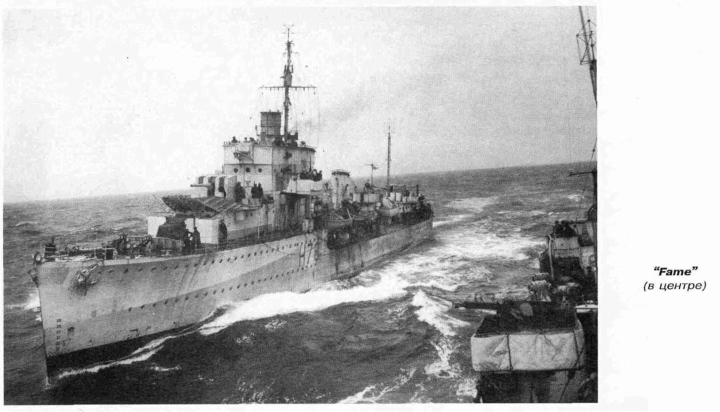 DESTROYERS LANCE-MISSILES CLASSE SHEFFIELD (TYPE 42) (NV) Hms_fa10