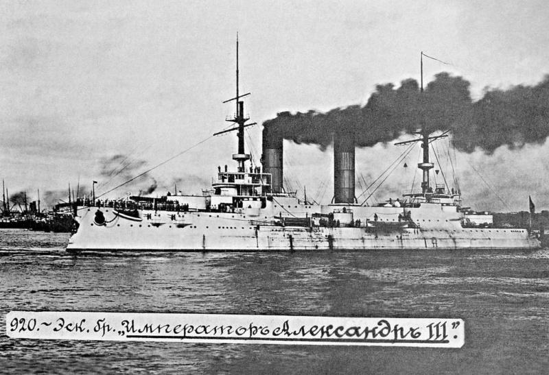 [Article] BATAILLE DE TSUSHIMA (27-28 MAI 1905) (Terminé) Impera11