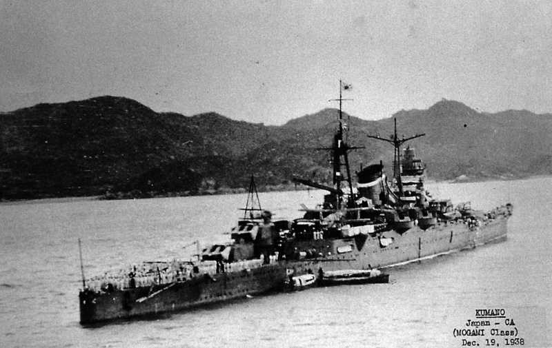 [Article] BATAILLE DE MIDWAY (4-7 JUIN 1942) (Terminé) Kumano10