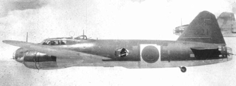 BATAILLE DE LA MER DE CORAIL (MAI 1942) (Terminé) Mitsub15