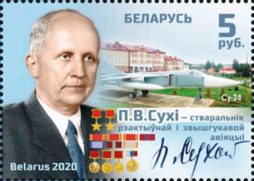 SUKHOÏ SU-27 FLANKER Pavel_10