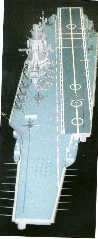 "MIKOYAN GOUREVITCH (MIG) MiG-29 ""FULCRUM""  Projet17"
