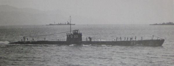 BATAILLE DE LA MER DE CORAIL (MAI 1942) (Terminé) Ro-3310