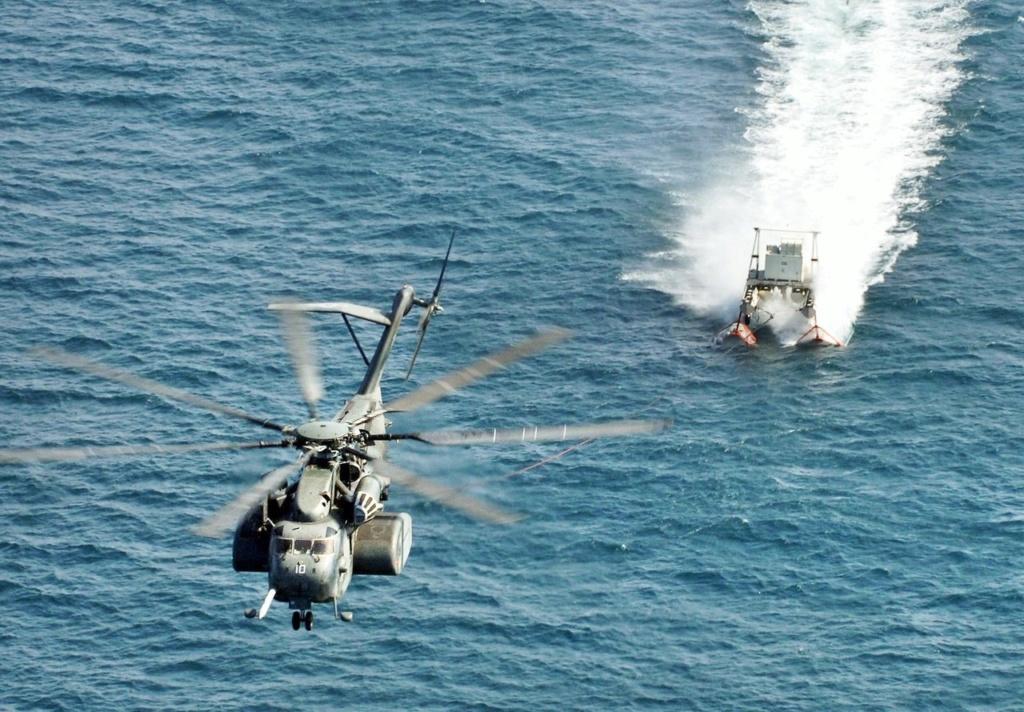 SIKORSKY S-65 SEA STALLION / S-80 SUPER STALLION (FIN) Sikor102