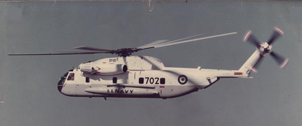 SIKORSKY S-65 SEA STALLION / S-80 SUPER STALLION (FIN) Sikor140