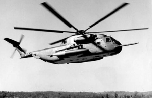 SIKORSKY S-65 SEA STALLION / S-80 SUPER STALLION (FIN) Sikors43
