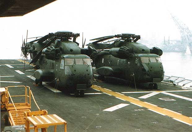 SIKORSKY S-65 SEA STALLION / S-80 SUPER STALLION (FIN) Sikors86