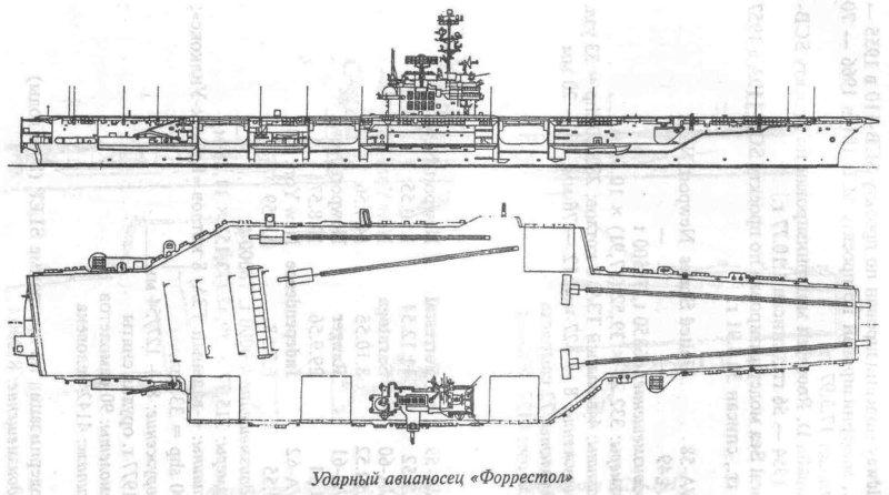PORTE-AVIONS USS ENTERPRISE (CVN-65) Uss_fo27
