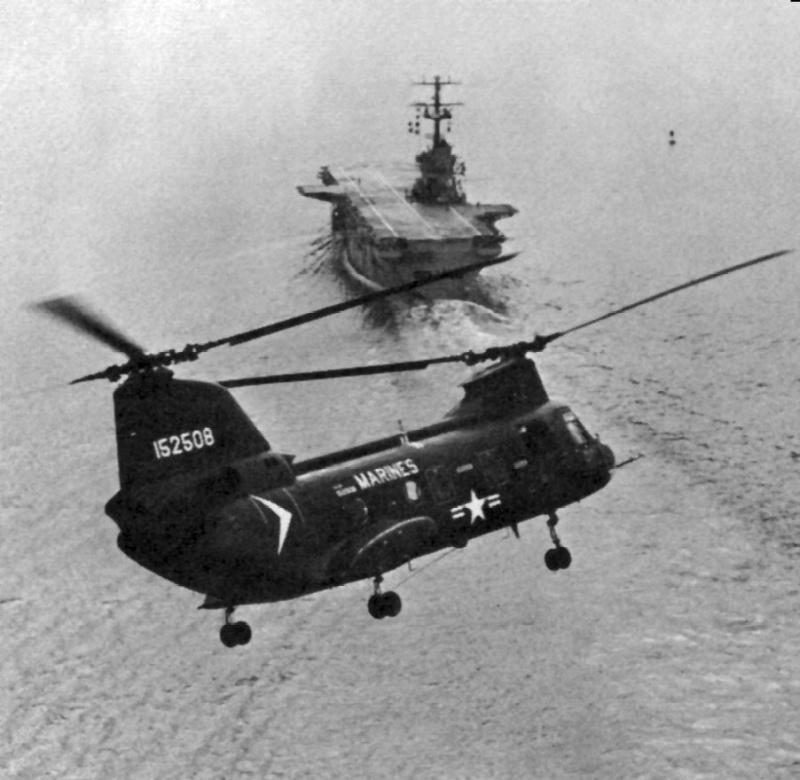 LANDING HELICOPTER ASSAULT CLASSE (LHA) TARAWA (TERMINE) Uss_gu10
