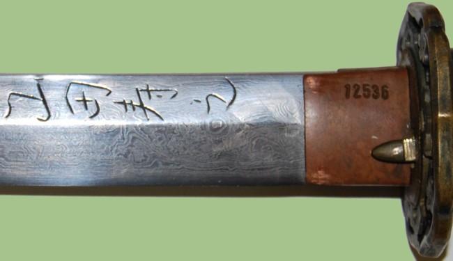 Doute Gunto type 95 Copy_b10