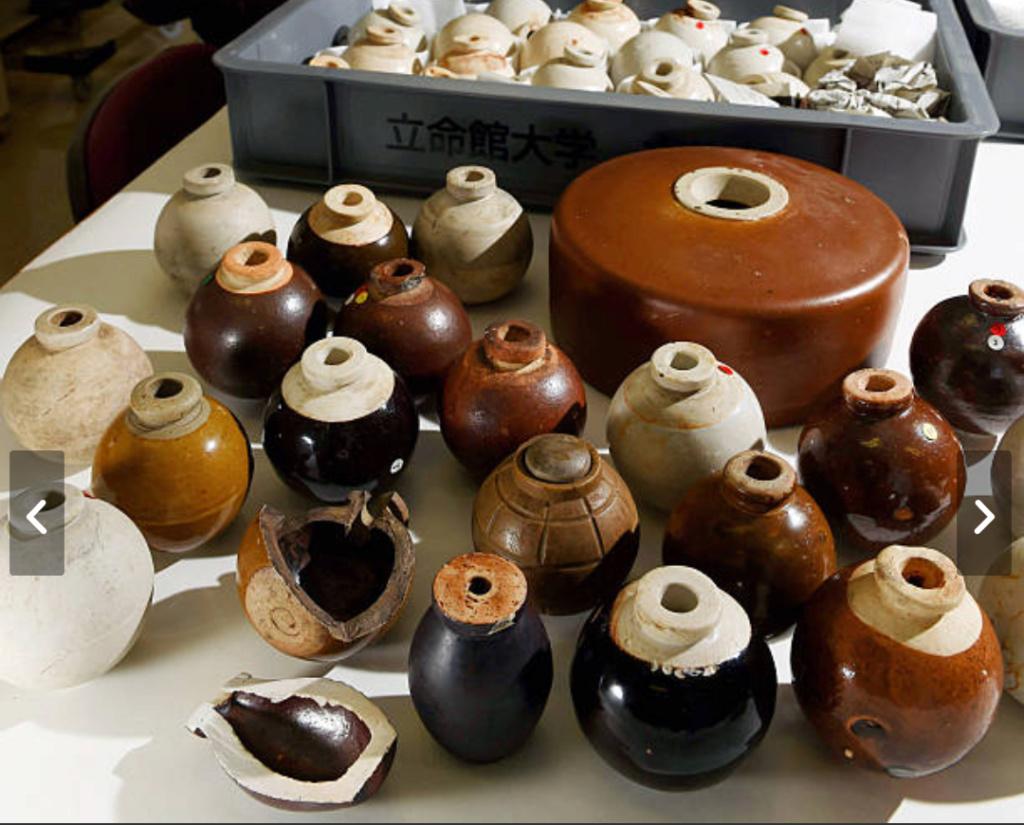 Les grenades en céramique, origine et utilisation. Img_2011