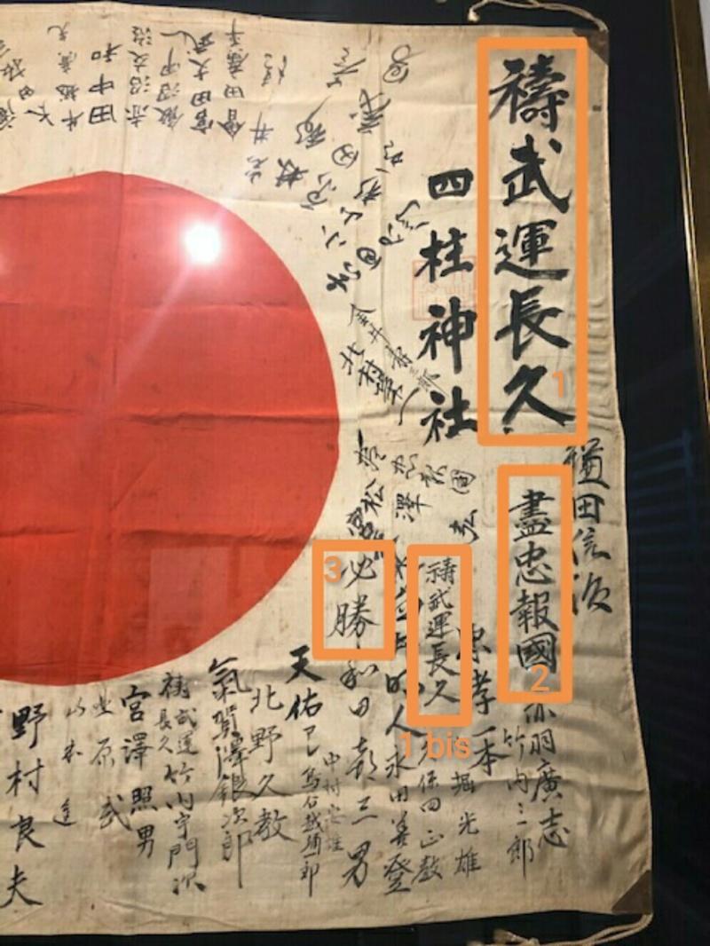 drapeau authentique japonais seconde guerre marine impérial Img_2278