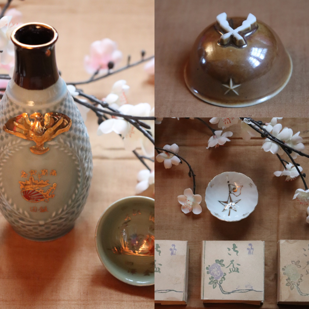 le saké dans l'armée japonaise et ses accessoires pendant la seconde guerre . Inshot34