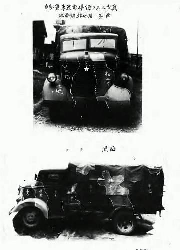 Le camouflage dans l'armée impériale japonaise. Truck10