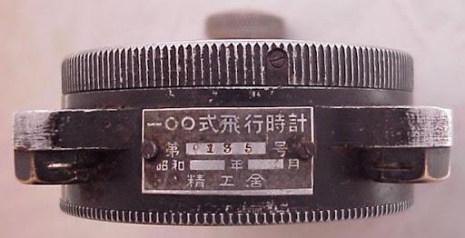 Ma collection de bracelets de montres japonais de la seconde guerre mondiale. Unname11