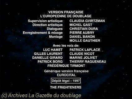 Fantômes Contre Fantômes (1996) 52861811