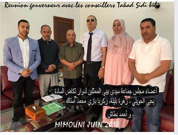 reunion gouverneur de Biougra avec les conseillers de Takad Sidibi10