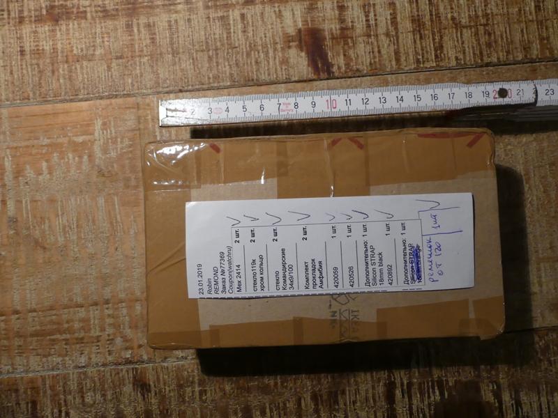 choix boitier Amphibian P1020613