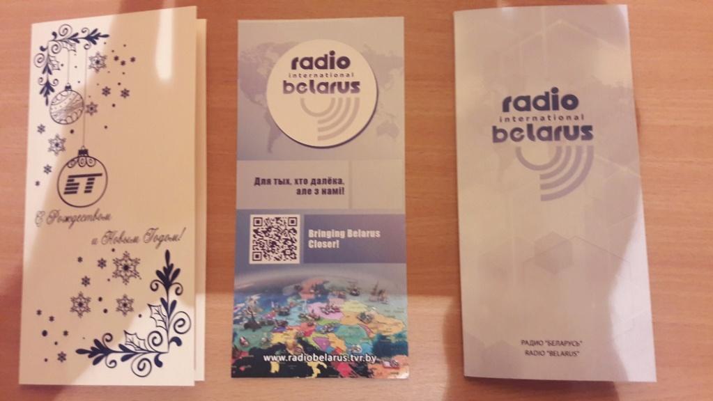 qsl radio belarus 20190111