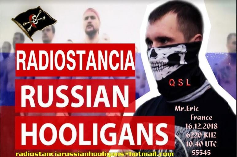 eQSL de radiostanica russian hooligans Holl10