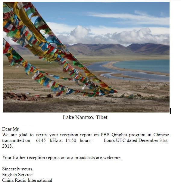 eQSL de PBS Qinghai Pbs10