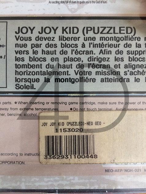 CODE-BARRES AES : sticker en français des versions GUILLEMOT (listing) Joyjoy10