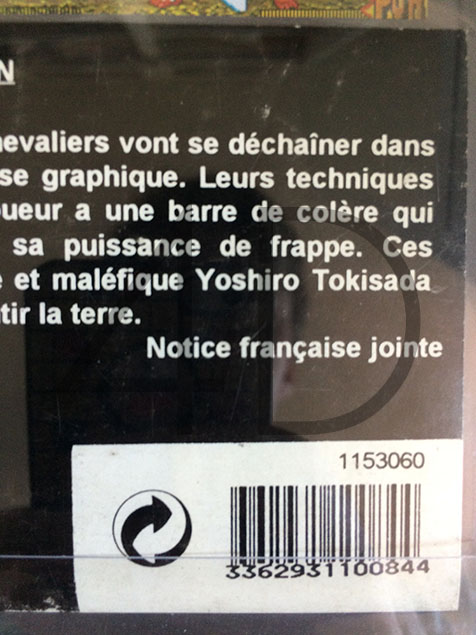 CODE-BARRES AES : sticker en français des versions GUILLEMOT (listing) Samura11