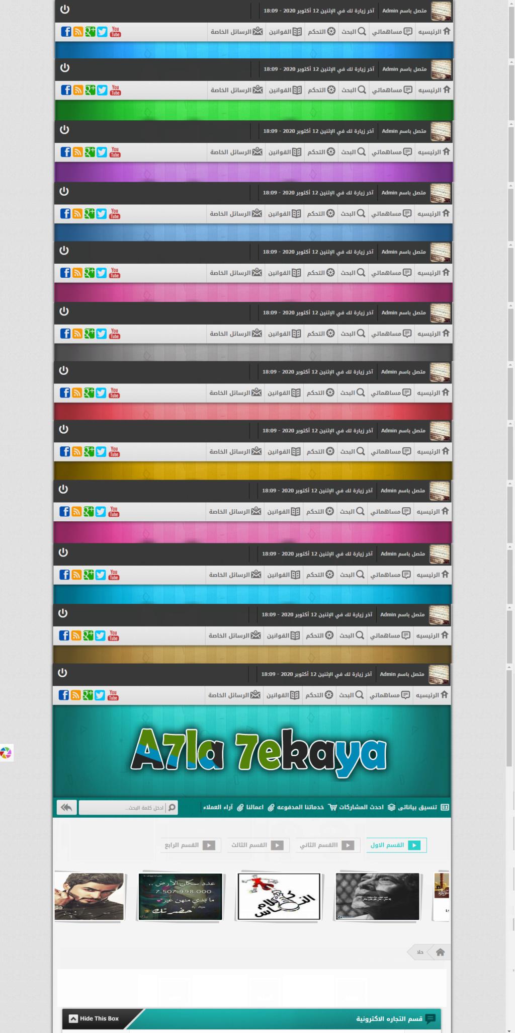 [Style]تومبلايت فنون متكامل متعدد 12 لون تحويل الطائر الحر 12-10-11
