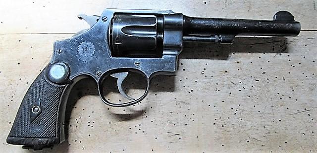 Quel est le modèle de ce revolver? 69886611