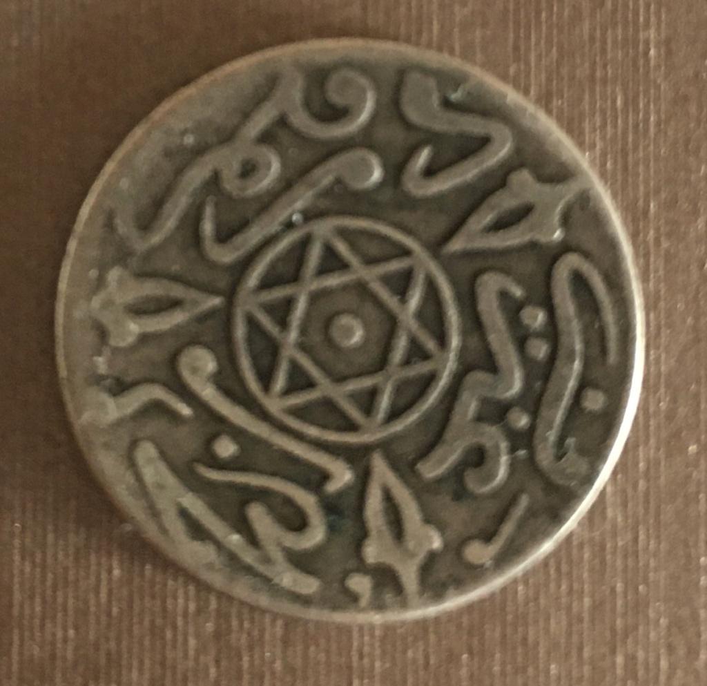1 Dirham. Marruecos (1896) Abd al-Aziz Ca7b9a10