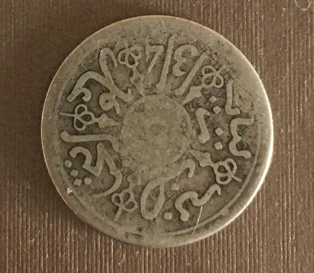 1 Dirham. Marruecos (1896) Abd al-Aziz Cba55910