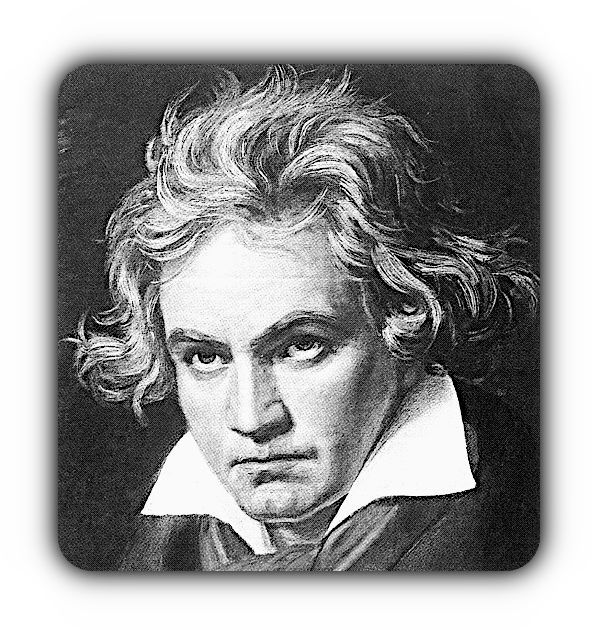 Бетховен, сочувствие и психоанализ. Aa16