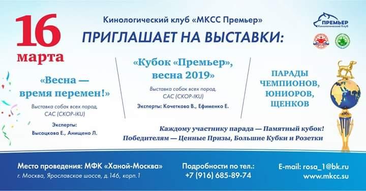 ЗАПИСЬ НА ВЫСТАВКИ РЕГИСТРАЦИЯ АНОНС ИНФОРМАЦИЯ Fb_img10