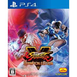 VDS Street Fighter 5 Champion edition JAP (état neuf) Street10