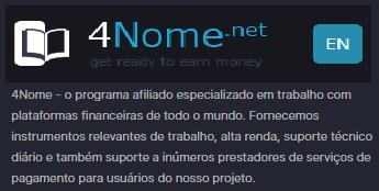 Como Funciona O Site 4Nome.Net Screen66