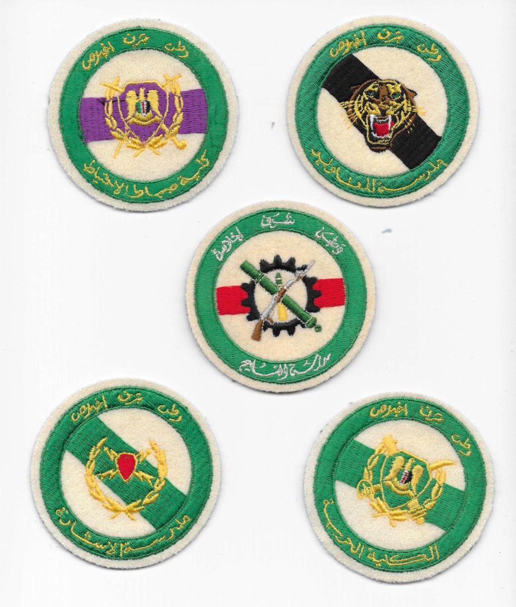 Syrian Army badges Syrian12