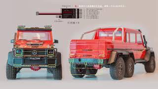 Traction Hobby B-G550 3b6f2b10