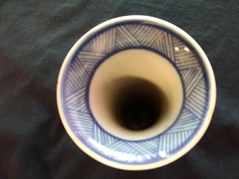 Chinese Vase-Da Qing Qianlong? Img_2017