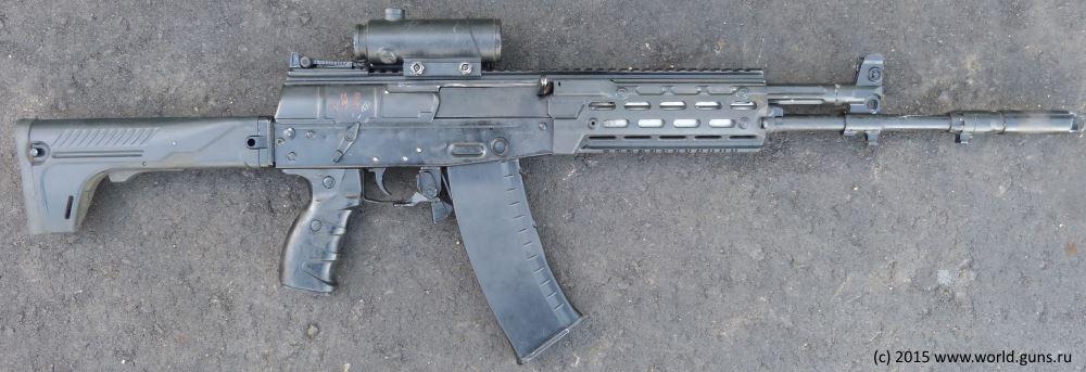 ARCTURUS - AT-AK 12 - AEG - Review Terminée! 14350811